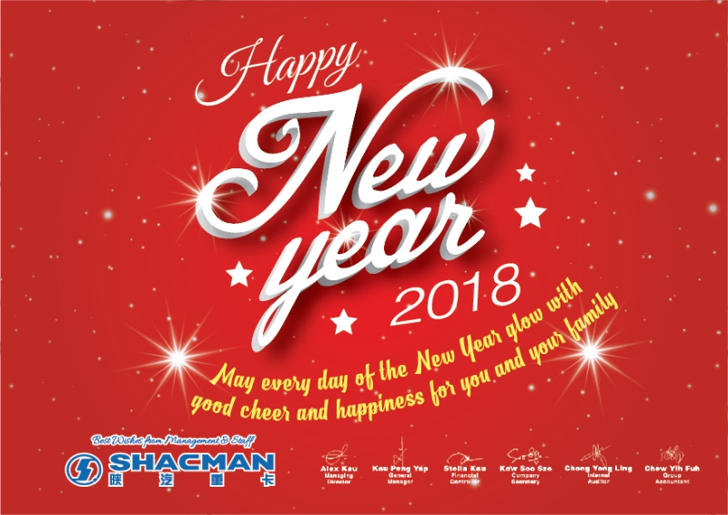 shacman-new-year-2018-ecard-r2-3-01-1